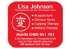 Click for more details about Lisa Johnson