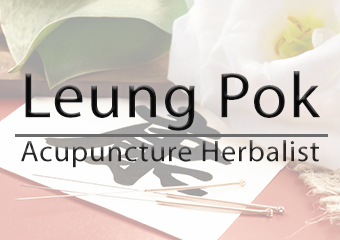 Click for more details about Leung Pok Acupuncture Herbalist