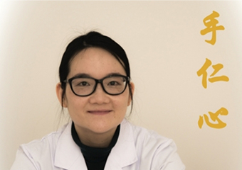 Click for more details about Lesley Kuok Chinese Medicine
