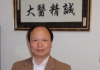 Click for more details about Victor Wu Chinese Medicine Clinic
