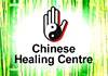 Click for more details about Chinese Healing Centre